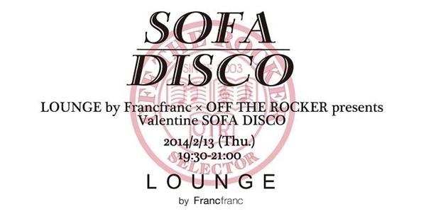 francfranc_sofadisco