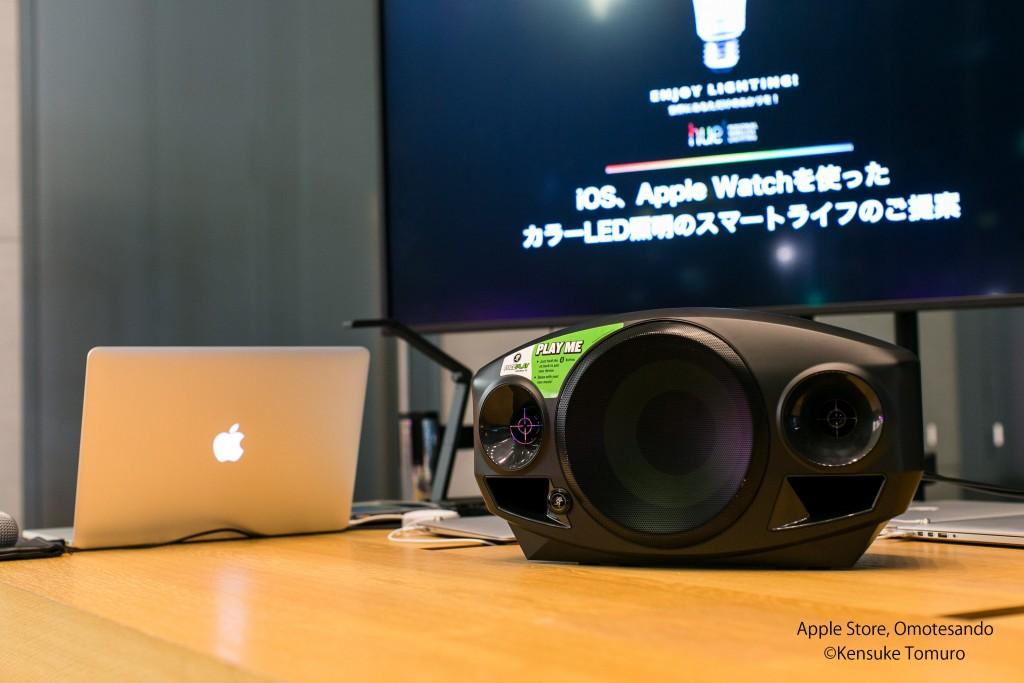 FreePlay_Apple1