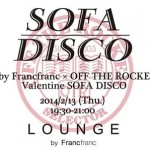 Mackie DL/DLM System「LOUNGE by Francfranc × OFF THE ROCKER presents Valentine Sofa Disco」をサポート
