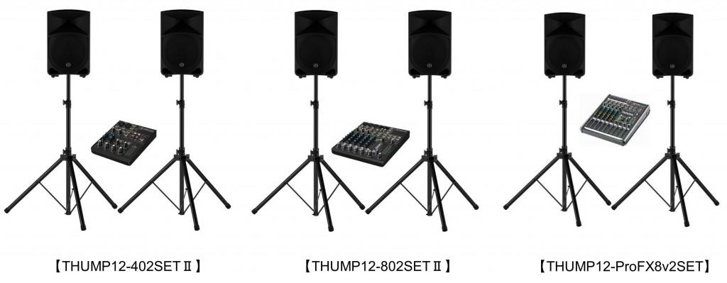 THUMPSET2