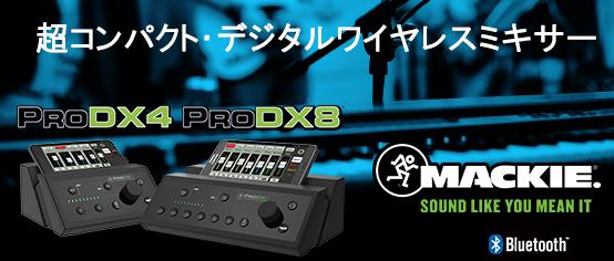 ProDX_BANNER