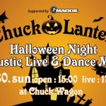 Halloween Night Chuck-O'-LanternをMackie オールインワンPAシステムReachがサポート