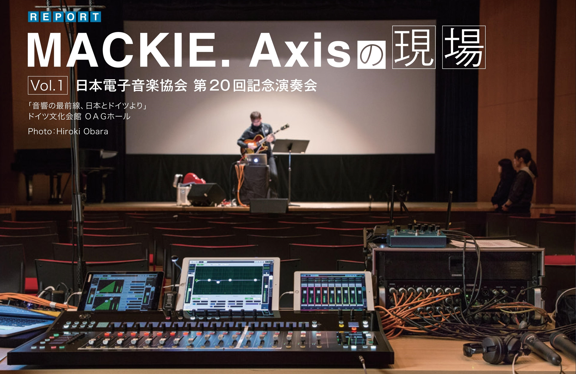 MACKIE_Axis1a_01