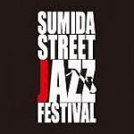 「第5回すみだ・ストリートジャズフェスティバル」をMackie PAシステムがサポート