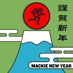 MACKIE NEW YEAR 2019