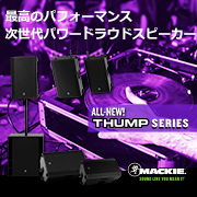 Mackie New! Thump Series